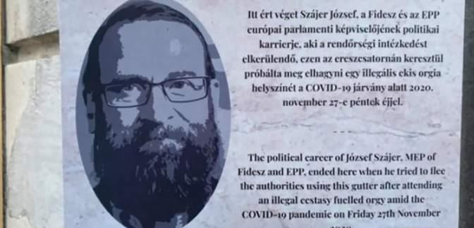 Евродепутату, которого застукали на секс-вечеринке, установили мемориальную доску: фото