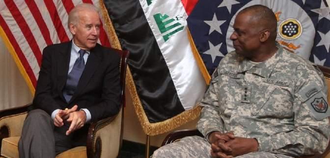 Ллойд Остін може очолити Пентагон: Байден офіційно оголосив його кандидатом
