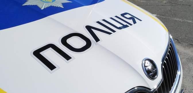 Отобрали миллион: в Киеве неизвестные в балаклавах ограбили женщину