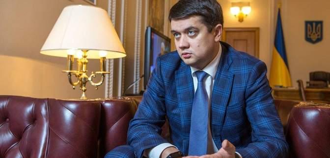 Багатомільйонні бонуси: як Разумков пояснив провальне голосування за Вітренка