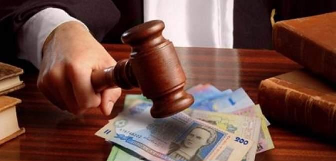 Люстровані посадовці вже відсудили в України чималу суму: що буде далі
