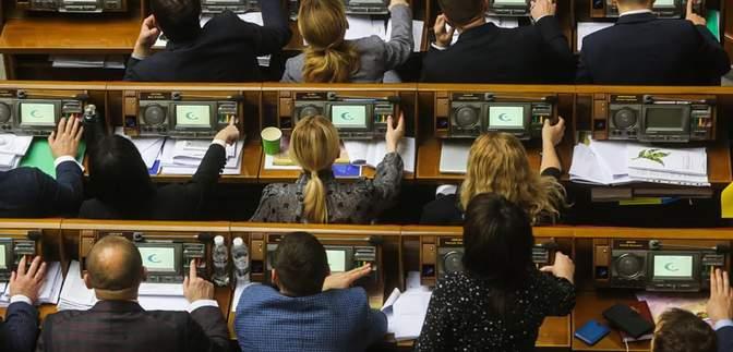Позбавлення мандата за кнопкодавство: у Раді можуть знову розглянути законопроєкт
