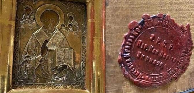 Украинская икона, которую подарили Лаврову, вернулась в Боснию