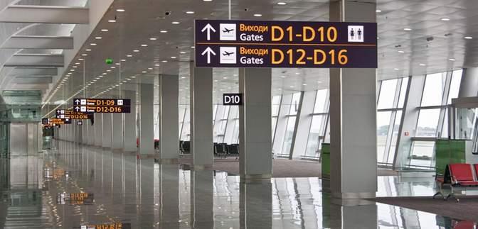 """Пересадка в аеропорту """"Бориспіль"""" в умовах пандемії: що очікувати пасажирам"""