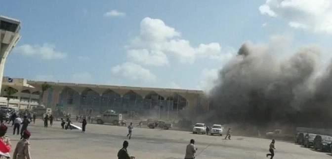 Вибух в аеропорту Ємену: загинули щонайменше 10 людей, – AFP