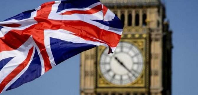 Великобритания будет председательствовать в G7 в 2021 году: чего ожидать Украине