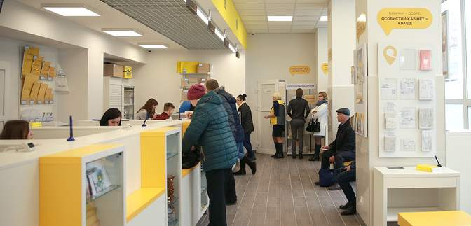 В Укрпочте новая услуга – пополнение банковской карты: как это работает