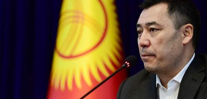 США признали Жапарова президентом Кыргызстана: кто еще