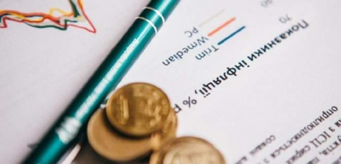 Що потрібно знати про інфляцію у 2020: відповідь НБУ