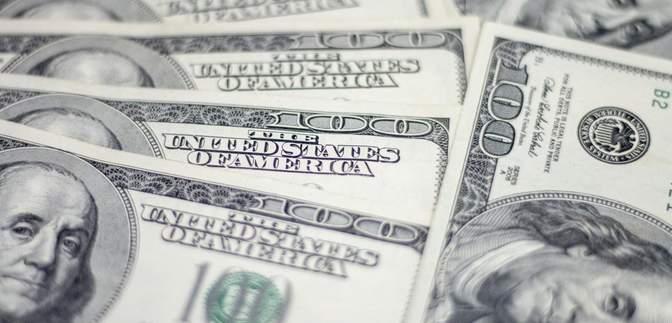 Курс валют на 14 января: доллар впервые в 2021 году стоит меньше чем 28 гривен