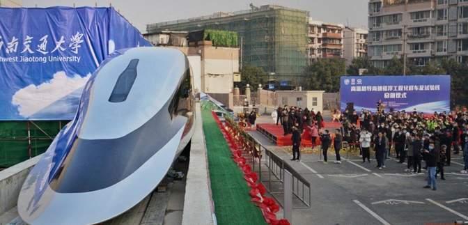 Китайцы представили прототип поезда, который может стать самым быстрым в мире: фото