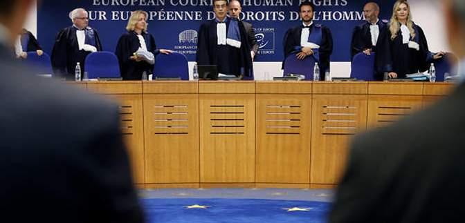 В комитете Рады сказали, как Украина может использовать решение ЕСПЧ по Крыму