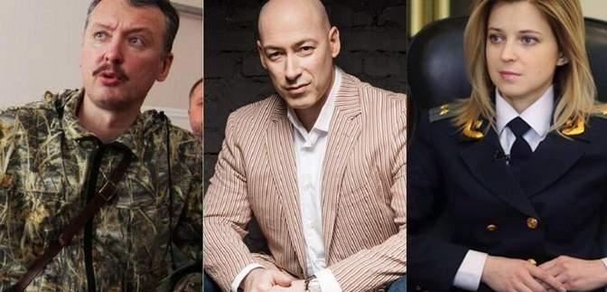 Гордон заявил, что Зеленский знал об интервью с Гиркиным и Поклонской: в ОП опровергли