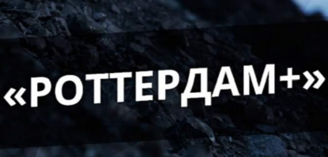 """Расчеты убытков от """"Роттердам +"""": суд подтвердил законность действий НАБУ"""