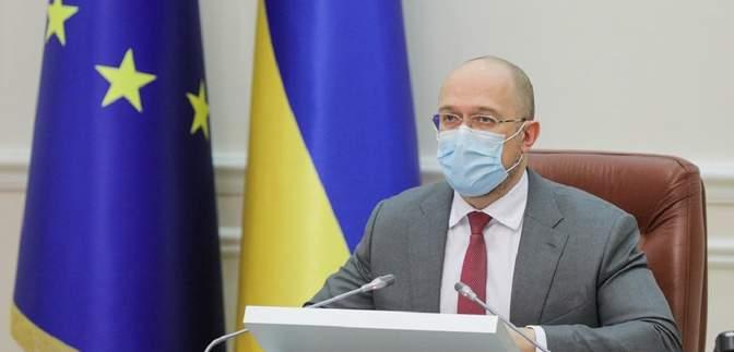 В МВФ обеспокоены тарифным регулированием газа: Шмыгаль рассказал, получит ли Украина транш
