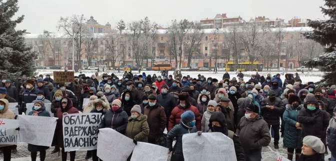 Тарифные протесты продолжаются: что происходит в украинских городах – фото, видео