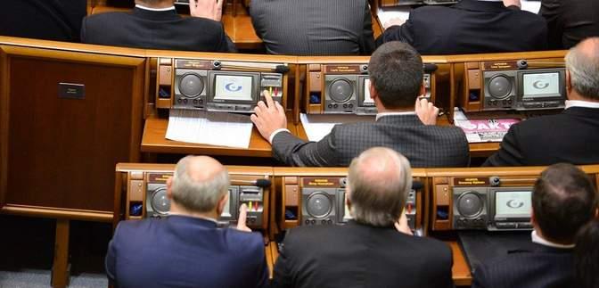 Кнопкодавство під час призначення Шкарлета: Офіс генпрокурора відкрив провадження