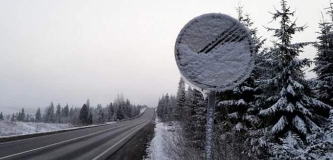 Ухудшение погоды в Украине: в каких регионах снежные заносы и метели
