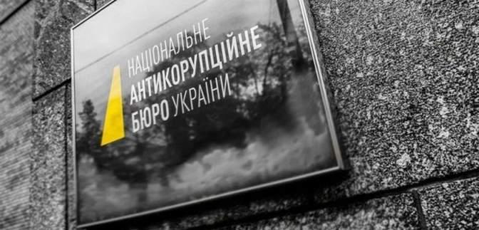 Чим НАБУ може загрожувати закон щодо порятунку Татарова: відповідь юриста ЦПК