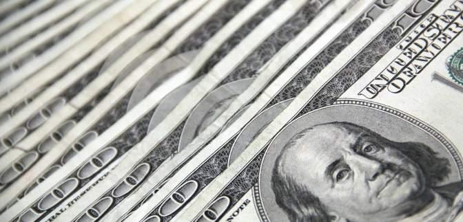 Курс валют на 22 января: доллар и евро существенно подорожали