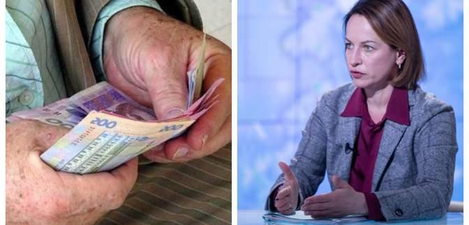 Коли в Україні запустять накопичувальні пенсії: прогноз Лазебної