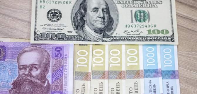 Курс валют на 26 января: гривна немного укрепилась к евро