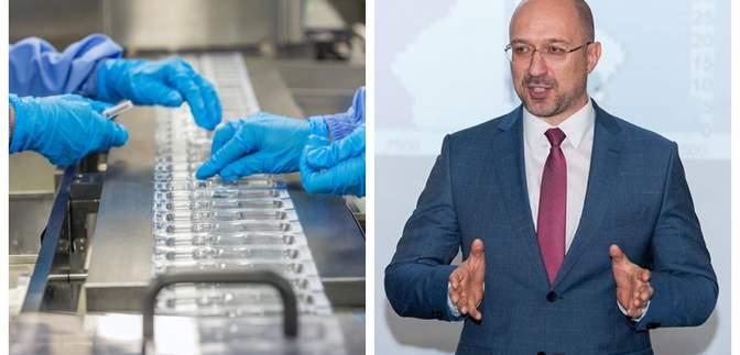 У 2021 році вакцини проти COVID-19 вистачить на всіх охочих, – Шмигаль