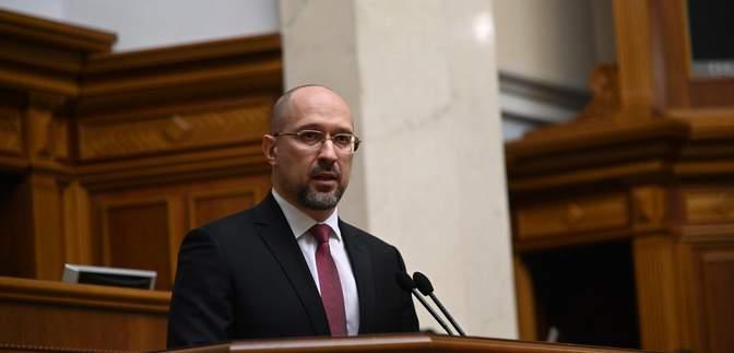 Шмыгаль: В Украине могут ввести временные администрации в облгазах