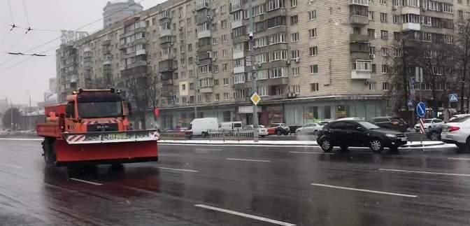 На Киев надвигаются дождь и снегопады: коммунальщики начали обработку дорог