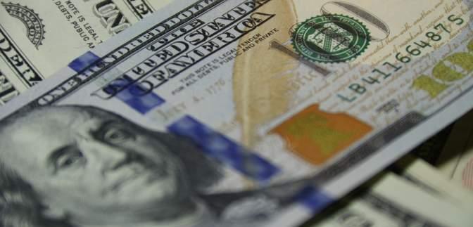 Наличный курс валют на 27 января: евро и доллар прибавили в цене