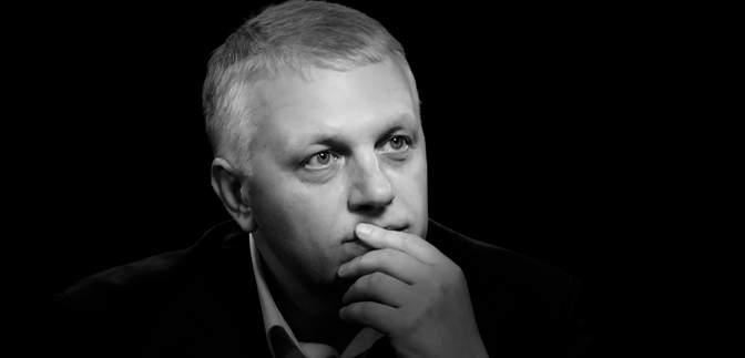 Шеремета предупреждали о вероятной ликвидации: почему журналист это не принял во внимание