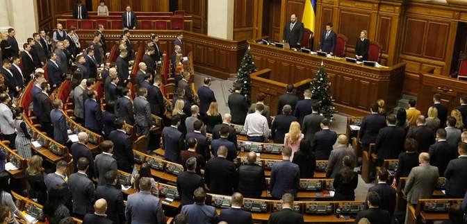 """Ни единого """"против"""": Рада почтила украинцев, которые спасали евреев от Холокоста"""