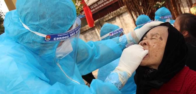 У В'єтнамі зафіксували нову мутацію коронавірусу