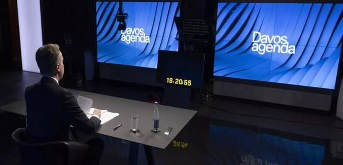 Davos Agenda 2021: пять инсайтов от ДТЭК