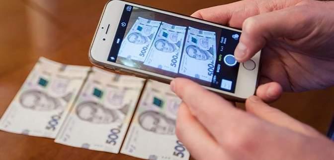 Е-гривня в Украине: НБУ продолжает изучать возможность выпуска валюты