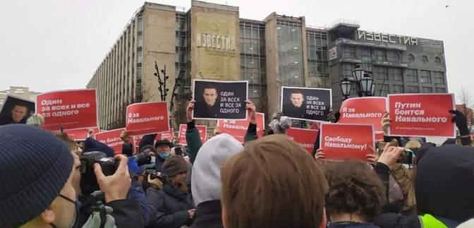 Соратники Навального готують акцію протесту на День закоханих