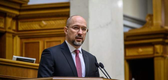Серед країн Європи Україна найм'якше пройшла економічну кризу, – Шмигаль