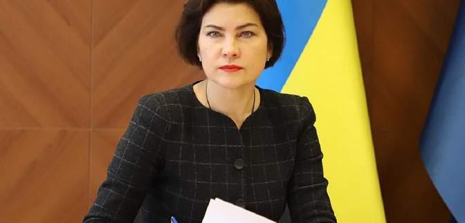 Зарплата Венедиктовой: сколько генпрокурор получила за январь 2021 года
