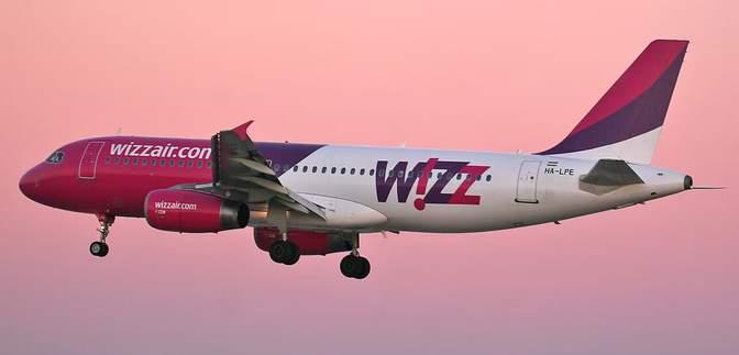 Wizz Air запустит новые рейсы из Украины в Болгарию: расписание и цены
