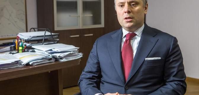 Вітренко пояснив різницю між ціною газу у платіжках українців