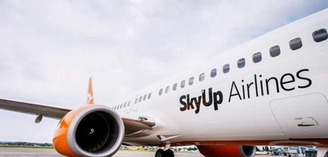 SkyUp прокомментировал ситуацию с туристами, которые застряли на Занзибаре: детали