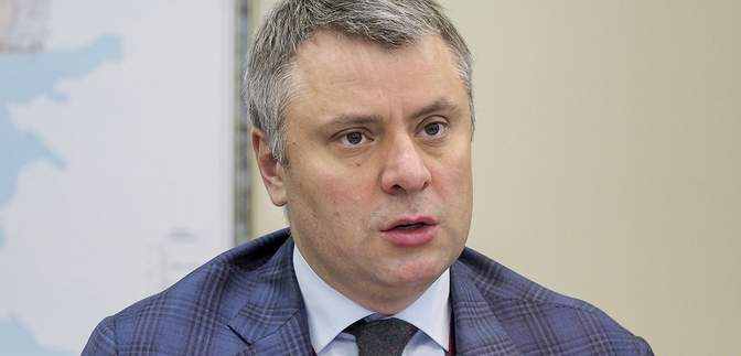 Розмови з МВФ щодо вирішення проблем в енергосекторі тривають, – Вітренко