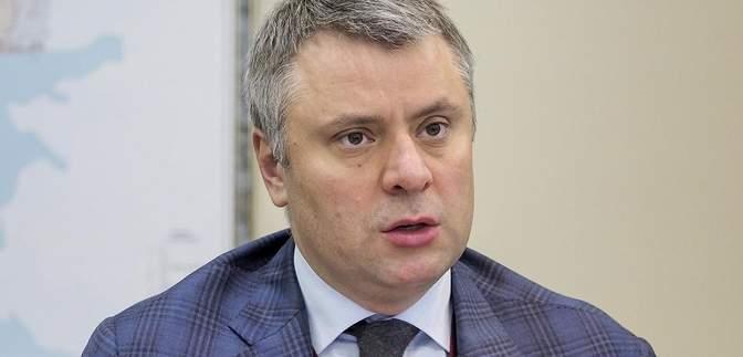 Разговоры с МВФ касательно решения проблем в энергосекторе продолжаются, – Витренко