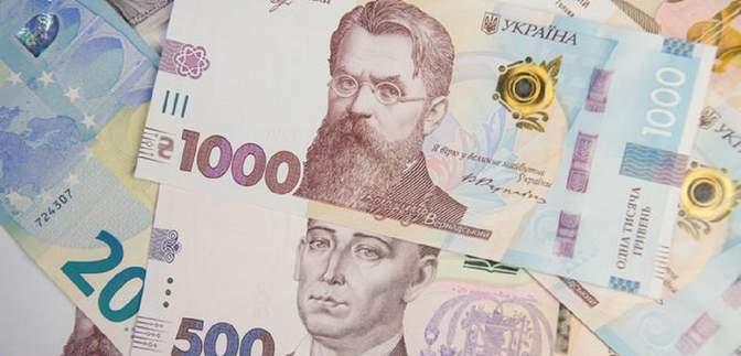 Мінфін поповнив бюджет ще на 9,5 мільярдів гривень