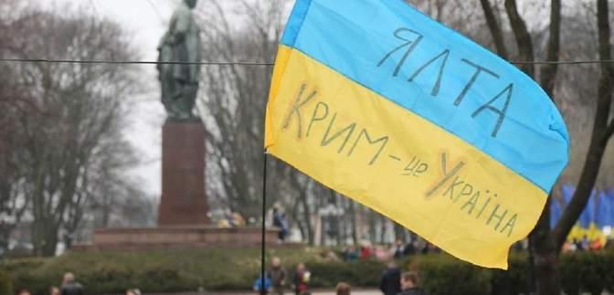 Чехия призвала Россию прекратить оккупацию Крыма