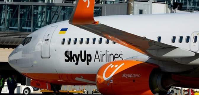 Новые правила лоукоста SkyUp: за какие ошибки в авиабилетах пассажирам придется заплатить
