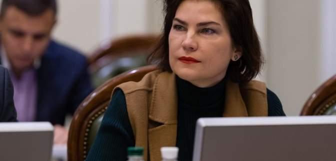 """Венедиктова рассказала о расследовании дела """"Приватбанка"""" и анонсировала новые подозрения"""