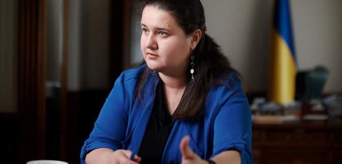 У США відреагували на призначення Маркарової на посаду посла