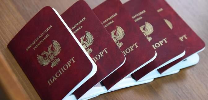 """Принудительная паспортизация: подозрение замглаве """"миграционной службы"""" ДНР """""""