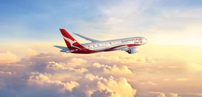 """Авиакомпания Qantas продает билеты """"в никуда"""": стоимость таинственного рейса"""